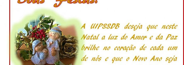 postal_uipssdb